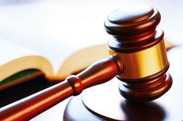 law CEPIL